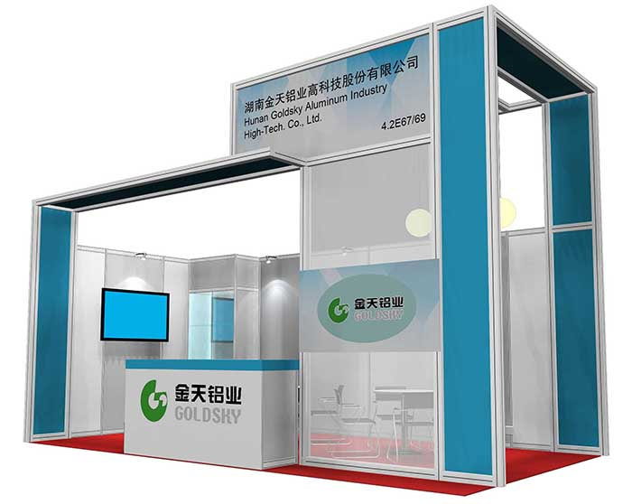 See you in ChinaCoat 2018 Guangzhou Exhibition